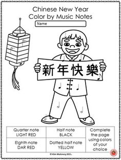 Chinese New Year Music Lessons | Coloring Sheets: 26 Music Coloring Pages | #musiceducation #musiced #elmused