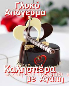 Απογευμα Beautiful Pink Roses, Food And Drink, Texts, Cartoons, Pictures, Cartoon, Animated Cartoons, Comic Books, Texting