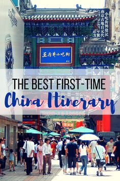 The Best First-Time China Itinerary | Linda Goes East