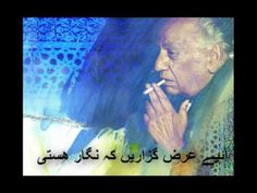BBC Urdu Faiz documentary and Iqbal Bano performances of Faiz's poetry