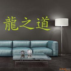 """Wandtattoo """"Der Weg des Drachen"""" (chinesisch) - ab 8,95 €   Xaydo Folientechnik"""