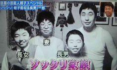 「蛭子 さん 娘」の画像検索結果