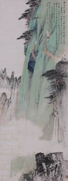 ZHANG DAQIAN   TRESTLE BY THE CLIFF  ink and color on paper;hanging scroll 175 x66 cm(69 x 26 in.) Painted in 1935 Estimate: HKD3,500,000 – 5,500,000 USD451,000 – 709,000 Asian Landscape, Chinese Landscape Painting, Korean Painting, Japanese Landscape, Japanese Painting, Chinese Painting, Japanese Art, Landscape Paintings, Style Asiatique