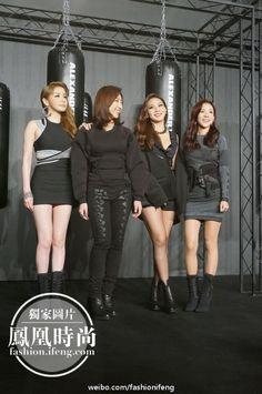 2NE1 - Alexander Wang x H&M Launch Party