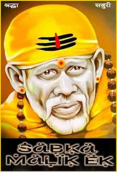 Om Sai Ram, Sai Baba, Lord, Pictures, Photos, Photo Illustration, Lorde, Drawings