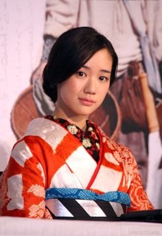 Yuu Aoi , Aoi Yuu(蒼井優) /japanese actress