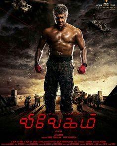 worth for waiting #ajith#believe in yourself