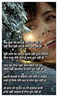 Crazy Girl Quotes, Crazy Girls, Love Quotes, Heart Touching Shayari, Romantic Pictures, Zindagi Quotes, Heartbroken Quotes, Dil Se, Cool Words