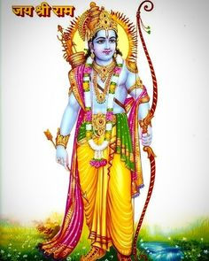 Lord Ram Story has been narrated in epics like Ramayana & Ramcharitmanas. Check out some of teh stunning Lord Ram images, ram navami images in HD. Shree Ram Photos, Shree Ram Images, Lord Rama Images, Lord Shiva Hd Images, Sri Ram Image, Jay Shree Ram, Lord Sri Rama, Shri Ram Wallpaper, Hanuman Images