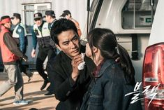 Black Tv Series, Netflix, Korean Drama Stars, Song Seung Heon, Kim Dong, Black Picture, Asian, Drama Korea, Korean Actors