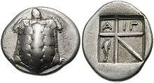 Greek drachma of Aegina. Obverse: Land Chelone / Reverse: ΑΙΓ(INA) and dolphin. The oldest Aegina Chelone coins depicted sea turtles and were minted c. Greek Drachma, Coin Auctions, World Coins, Rare Coins, Culture, Conceptual Art, Coin Collecting, Ancient Greece, Ancient Art