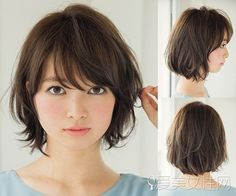 Shaggy Bob Hairstyles, Hairstyles With Bangs, Pretty Hairstyles, Haircuts, Short Hair With Bangs, Long Curly Hair, Short Hair Cuts, Medium Hair Styles, Curly Hair Styles