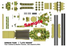 tiger i late version by sega