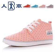 Sapatos outono estilo mauricinho ponto frescas doces mulheres finas da sapatas de lona