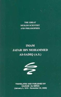 Imam Jafar Ibn Muhammad Al-Sadiq a.s. The Great Muslim Scientist