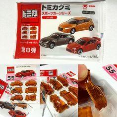 """TOMIKA GUMMY  El famoso fabricante de autitos de colección japonés """"Tomika"""" trae estas gomitas con sabor a cola con la forma de Los coches mas conocidos en el mercado Japón.  El diseño del paquete es súper high tech  trae un papel para cubrir las gomitas comestible!  www.boxfromjapan.com  TOMIKA GUMMY  The famous Japanese manufacturer of toy cars collection """"Tomika"""" brings these cola-flavored gummies with the shape of the most famous cars in the Japan market.  Package design is super high…"""