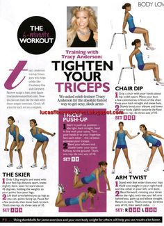 Triceps (arm twist) - My Fitness Blog: Tracy Anderson Method workout for triceps