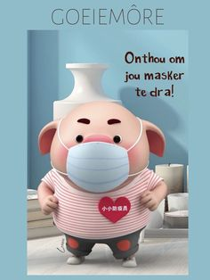 Pig Illustration, Illustrations, Lekker Dag, Cute Piglets, Diy Pond, Pig Drawing, Goeie More, Afrikaans Quotes, Morning Greetings Quotes