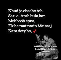 #UstaaaD Queen Quotes, Me Quotes, Qoutes, Nfak Lines, Nusrat Fateh Ali Khan, Urdu Shayri, Imam Ali, Funny Thoughts, Sufi