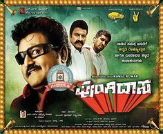 pungi dasa #kannada movie poster #chitragudi #Gandhadagudi @Gandhadagudi Live
