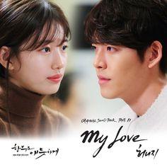 Honey G - My Love | Uncontrollably Fond OST Part 11