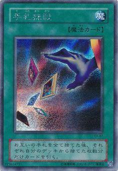 Yugioh japanese super rare holo card card ogc tcg mezuki trc1-jp019 japan mint