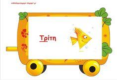 Οι Μέρες Της Εβδομάδας Class Decoration, Classroom Decor, Wooden Toys, Charts, Toddlers, Projects To Try, Seasons, Day, School