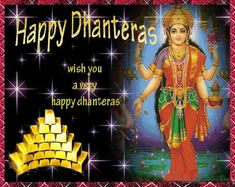 Happy Dhanteras 2019 wishes : First of all thanks for visiting our website, we wish you a very happy dhanteras Dhant. Dhanteras Wishes Images, Happy Dhanteras Wishes, Diwali Wishes, Happy Diwali, Diwali Status, Status Hindi, Gif Pictures, Images Gif