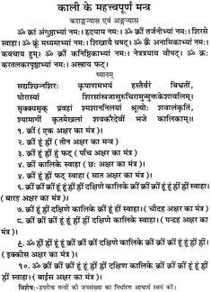 mahamrityunjaya mantra https//wwwfacebook/godandguru