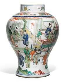 """A Famille-Verte """"Accomplishments"""" Baluster Jar. Qing Dynasty, Kangxi Period  