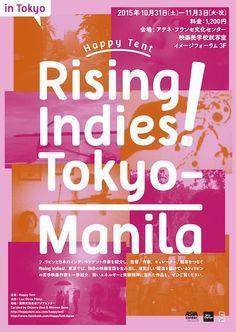 Rising Indies