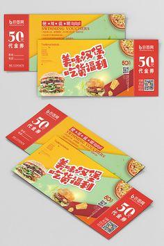 Delicious burger food and beverage welfare promotion Burger Food, Burger Recipes, Food Template, Templates, Delicious Burgers, Promotion, Beverages, Stencils, Vorlage