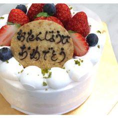 デコレーションケーキ12cm(卵・乳・小麦不使用)【デコレーション デコ ケーキ スイーツ 誕生日 バースデー プレゼント 贈り物 ギフト お祝い】
