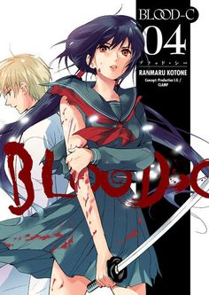 DEAL OF THE DAY Blood-C Vol. 4 TPB - $11.69 Retail Price: $12.99 You Save: $1.30 SAYA'S FINAL SHOWDOWN WITH FUMITO! Expanding on the film Blood-C: The Last Dark ! With her memories now intact, a  vengeful Saya joins a group that shares her goal of destroying the manipulative Fumito and his organization.  TO BUY NOW CLICK LINK BELOW http://tomatovisiontv.wix.com/tomatovision2#!comics/cfvg