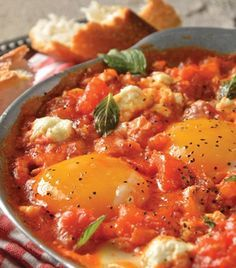 Desayunos ricos. Huevos turcos.