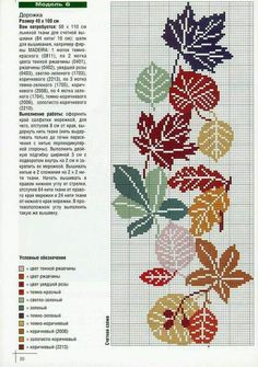 Thrilling Designing Your Own Cross Stitch Embroidery Patterns Ideas. Exhilarating Designing Your Own Cross Stitch Embroidery Patterns Ideas. Fall Cross Stitch, Cross Stitch Tree, Cross Stitch Bookmarks, Cross Stitch Borders, Cross Stitch Flowers, Cross Stitch Charts, Cross Stitch Designs, Cross Stitching, Cross Stitch Embroidery
