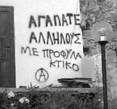 Greek Quotes, Cartoons, Walls, Jokes, Messages, Humor, Sayings, Fun, Cartoon