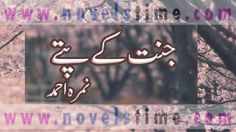 Jannat Ke Pattay Novel Download