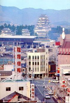 昭和49年 伏見町~福山城