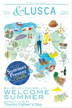 夏 ポスター - Google 検索