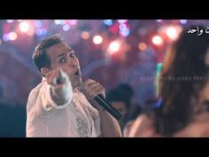 اغنية حكيم حلاوة روح - كاملة - من فيلم حلاوة روح - هيفاء وهبي - YouTube  Hawlaweet rooh