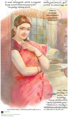 Sexy Painting, Painting Of Girl, Old Paintings, Indian Paintings, Cartoon Girl Drawing, Girl Cartoon, Indian Women Painting, Crayon Drawings, Snake Girl
