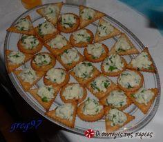 Ένα πολύ νόστιμο δροσερό  και εύκολο ντιπ Finger Food Appetizers, Finger Foods, Dips, Greek Recipes, Food Styling, Food Processor Recipes, Recipies, Zucchini, Cooking Recipes