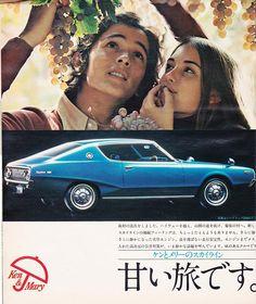 Nissan Skyline AD