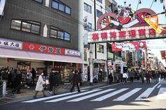 Sugamo(Jizo-dori Shopping Street), TOKYO