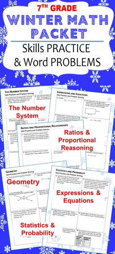 Slobbery image intended for 7th grade math packets printable