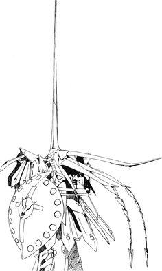 Mortar Headd S.S.I. KUBALKANS the BANG (Bang Doll): Back style: of The Five Star Stories: Settings Art drawn by Mamoru Nagano #FSS #MH #Nagano_Mamoru