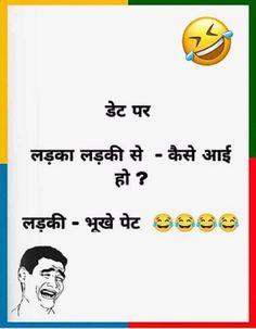 GF BF Funny Jokes – Gf Bf Funny Jokes Images – Funny Hindi Jokes
