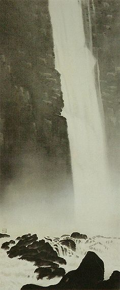 HISEN (waterfall) Yokoyama Taikan, Imperial Collection