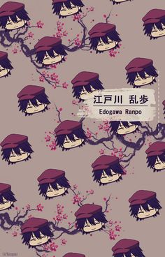 Dog Wallpaper Iphone, Bungou Stray Dogs Wallpaper, I Wallpaper, Stray Dogs Anime, Bongou Stray Dogs, Animes Wallpapers, Cute Wallpapers, Edogawa Ranpo, Bungou Stray Dogs Characters